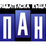 Издателство ПАН