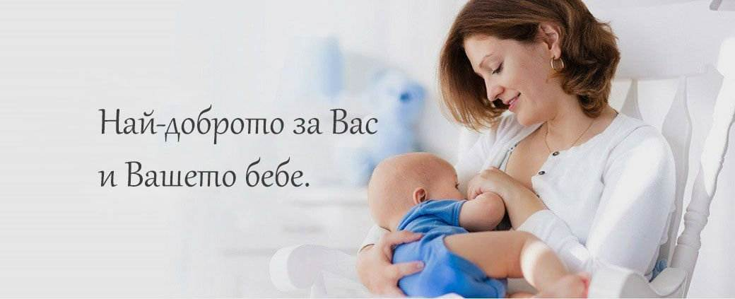 https://dundio.com/image/catalog/1_banners/momcare-baby.jpg